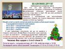 b_150_100_16777215_00_images_0021.jpg